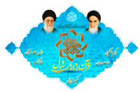 مؤسسه فرهنگی قرآن پژوهان شمال